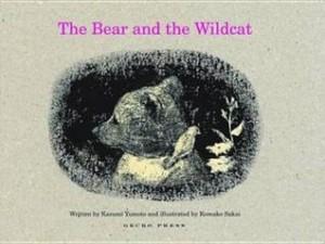 bearwildcat